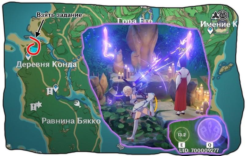 Очищение Священной сакуры - гайд Genshin Impact Инадзума