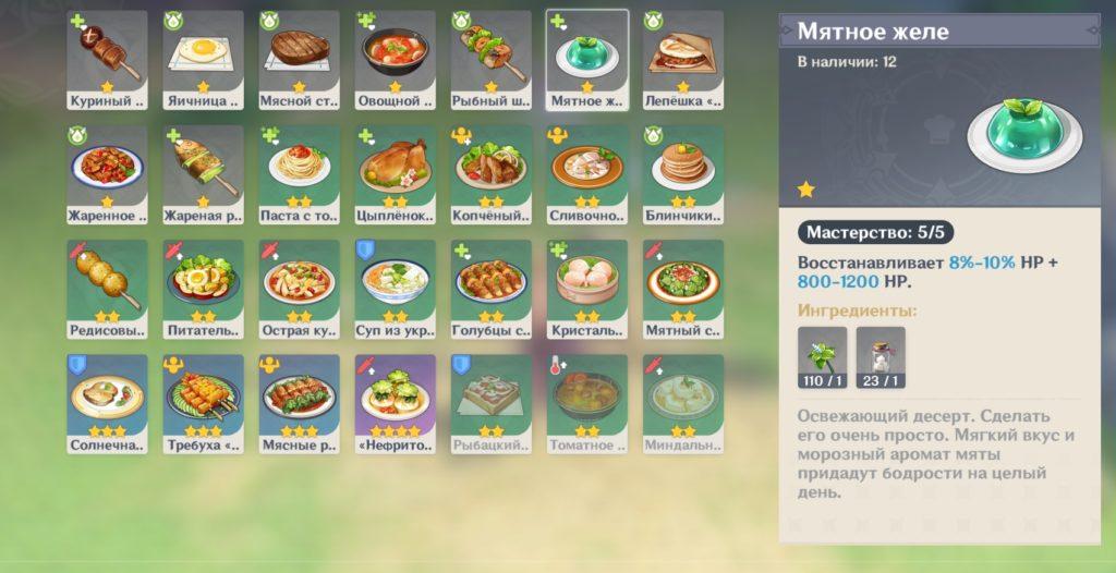 Краткая памятка по синим блюдам